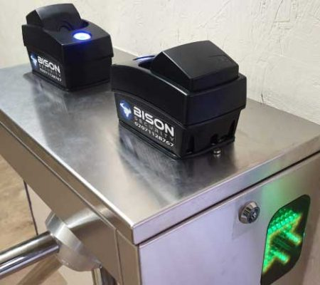 two fingerprint reader are mounted on half-height turnstile